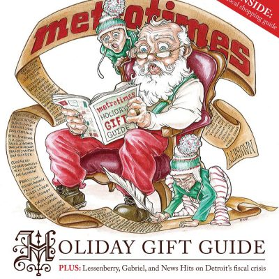 Metro Times Gift Guide cover 2011