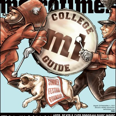 MetroTimes College Guide 2012 cover